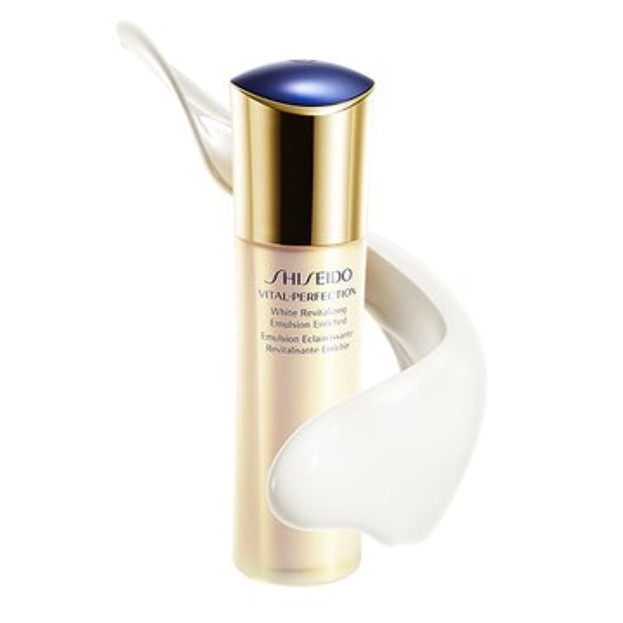 期限小道昼寝資生堂/shiseido バイタルパーフェクション/VITAL-PERFECTION ホワイトRV エマルジョン(医薬部外品)美白乳液