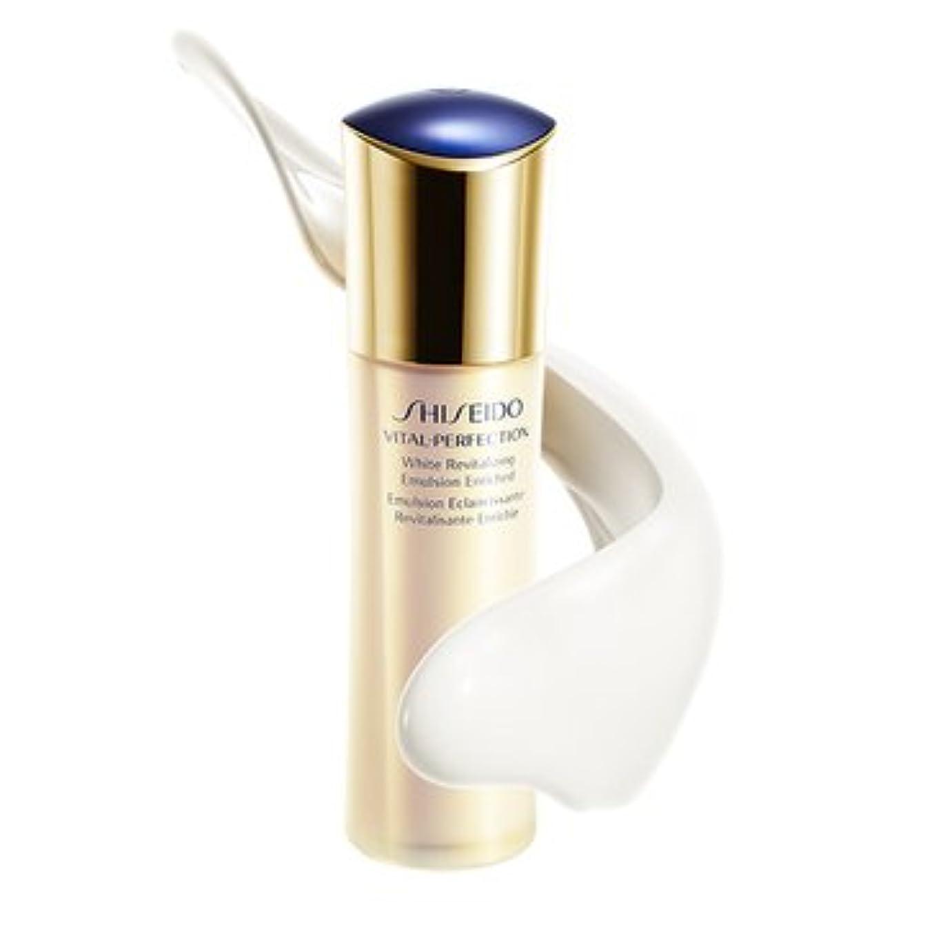小競り合いスロープブースト資生堂/shiseido バイタルパーフェクション/VITAL-PERFECTION ホワイトRV エマルジョン(医薬部外品)美白乳液