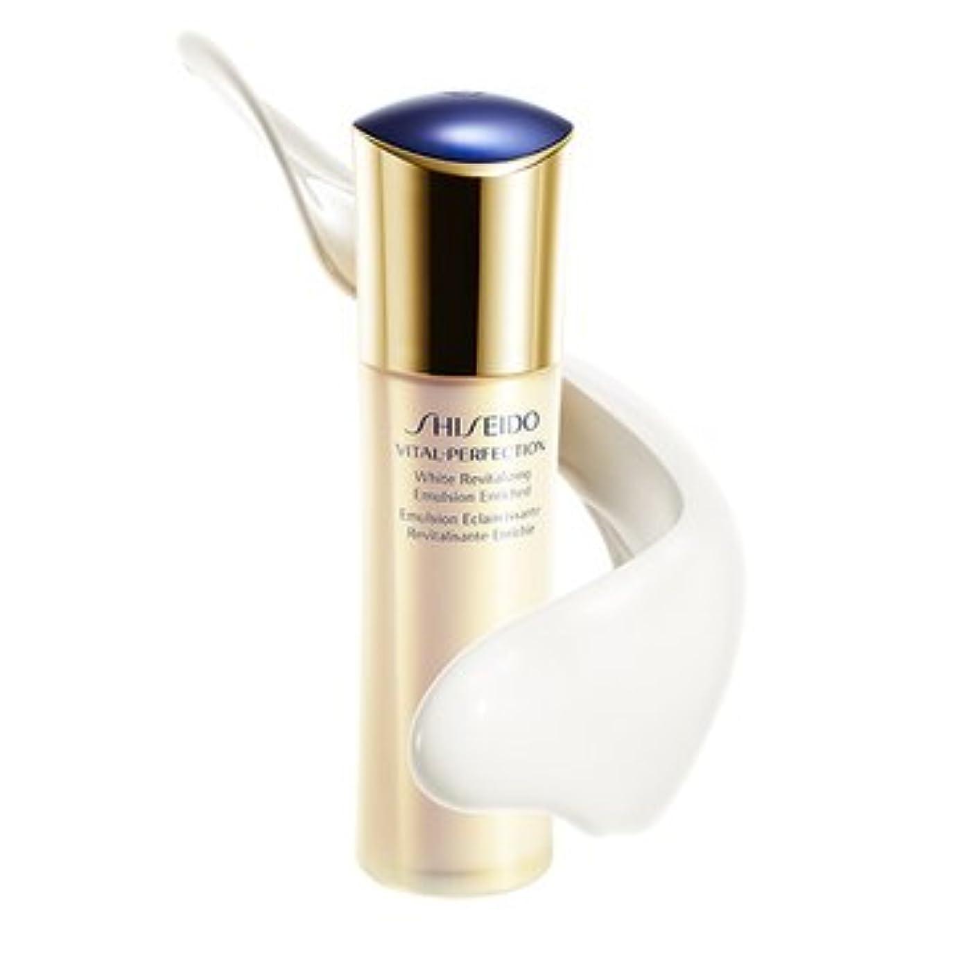 プライム九時四十五分人生を作る資生堂/shiseido バイタルパーフェクション/VITAL-PERFECTION ホワイトRV エマルジョン(医薬部外品)美白乳液