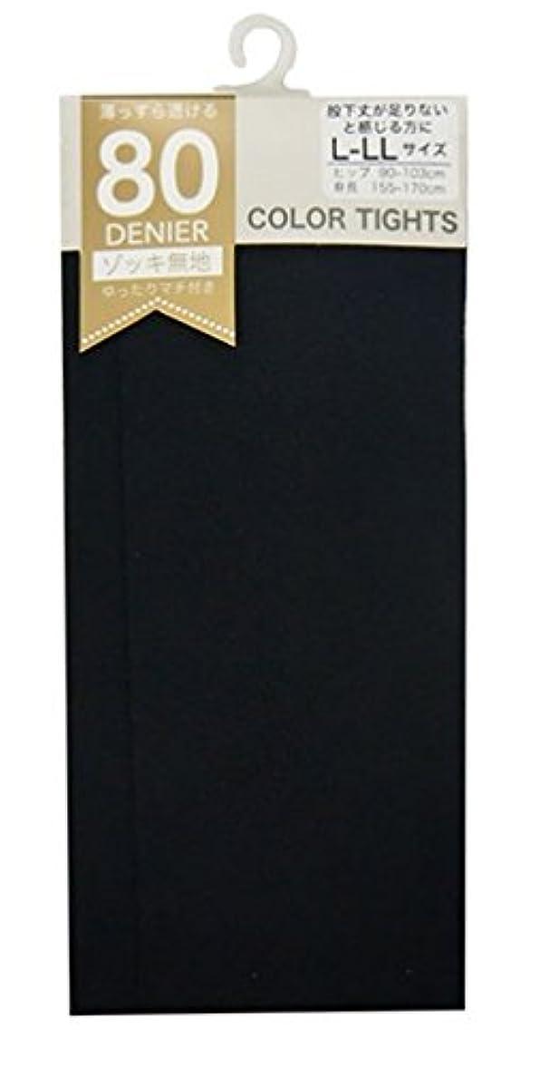 カーペット時代遅れスリーブ(マチ付き)80デニールカラータイツ ブラック L~LL