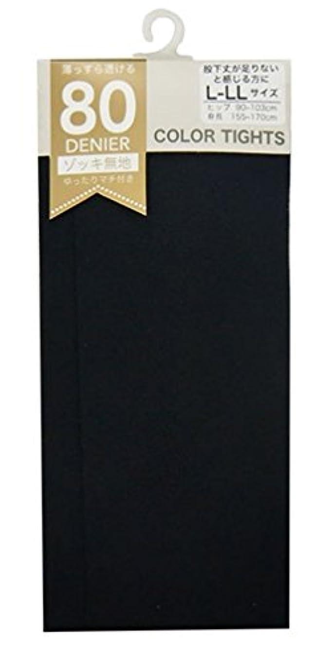 満たす肌寒いコーラス(マチ付き)80デニールカラータイツ ブラック L~LL