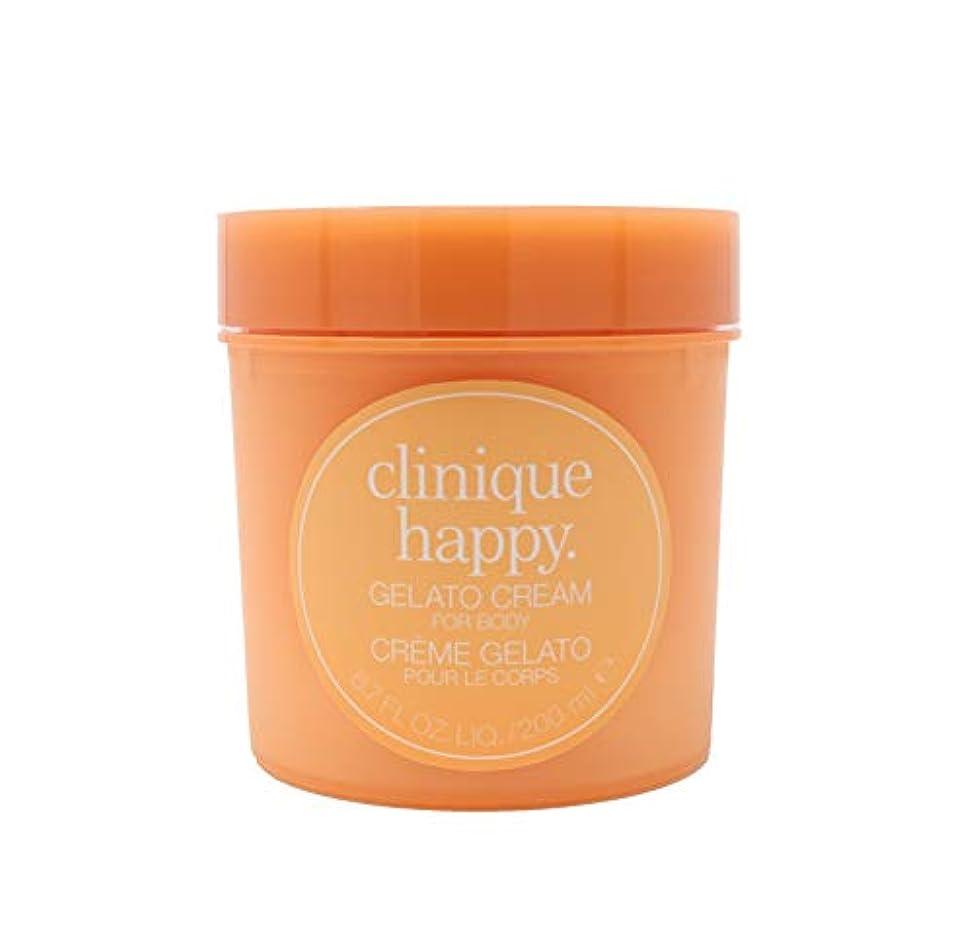 補償型豆CLINIQUE(クリニーク) 【数量限定】クリニーク ハッピー ジェラート ボディ クリーム (クリニーク ハッピー)