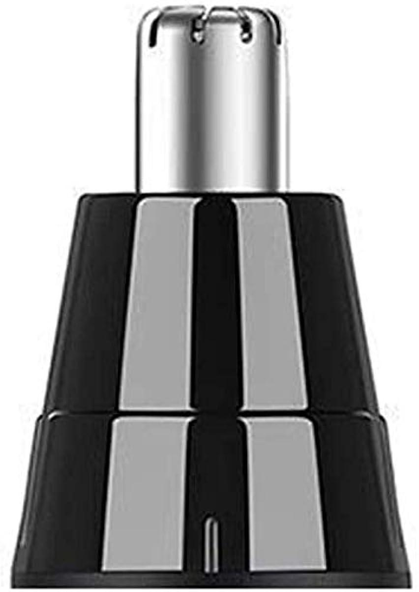満たすロケット無心Vellope V-02 交換用カッターヘッド 付属品
