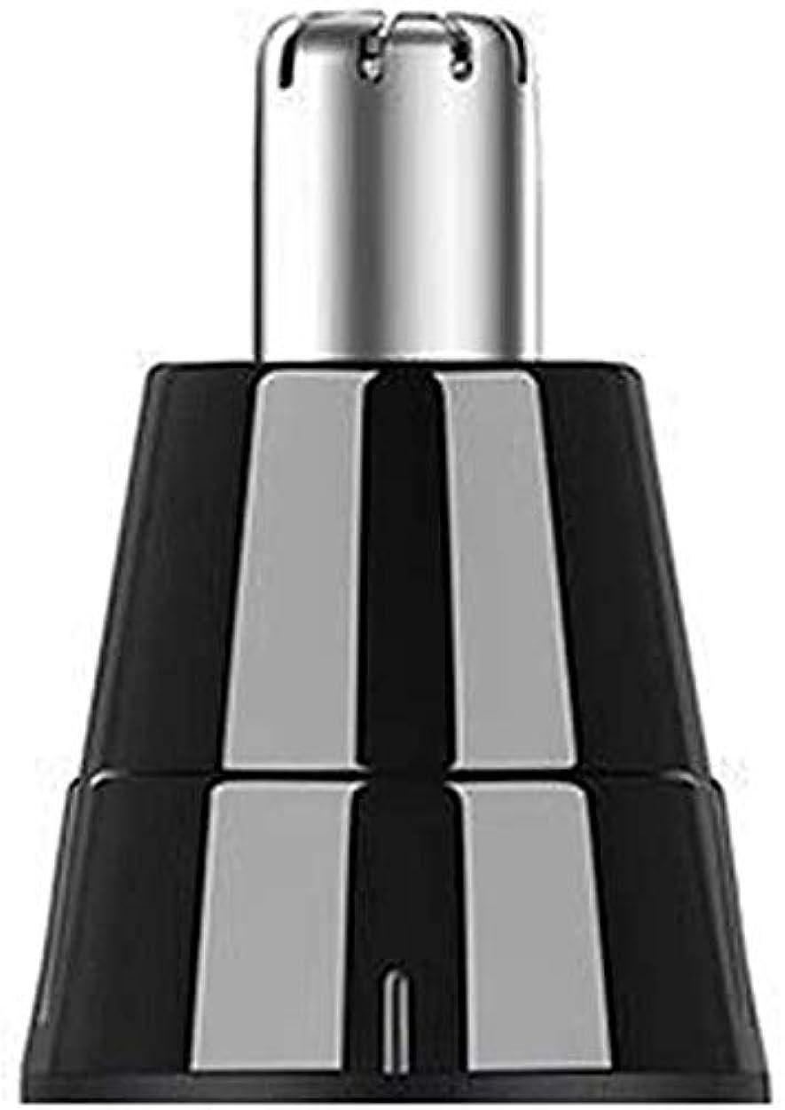 ハイジャック長くする名前を作るVellope V-02 交換用カッターヘッド 付属品