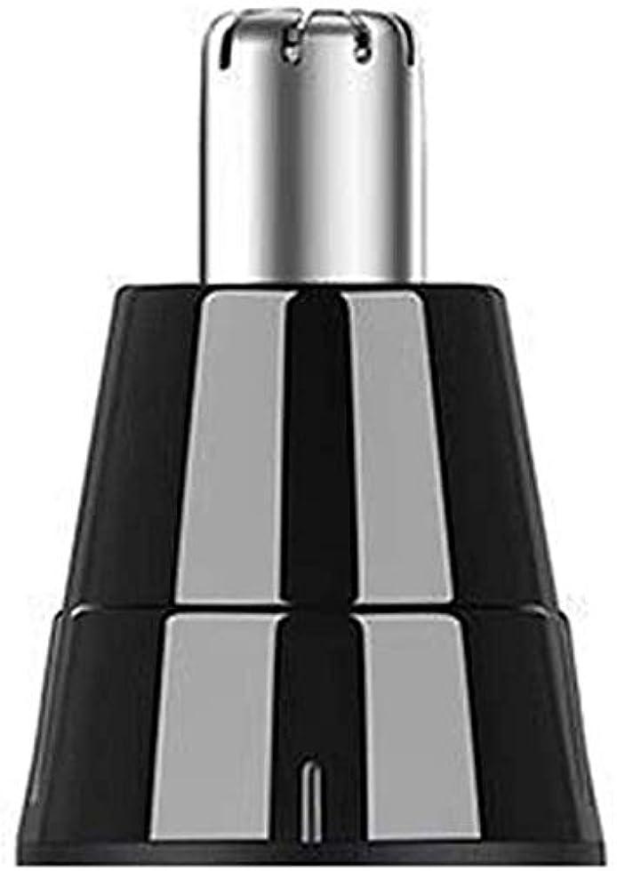 ジュースオリエント熟したVellope V-02 交換用カッターヘッド 付属品