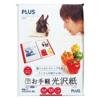 PLUS インクジェットプリンタ専用紙 お手軽光沢紙 A4 1冊(100枚)