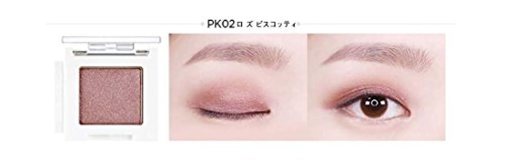 クリープ無視悲しいことに[ザ?フェイスショップ] THE FACE SHOP [モノ キューブ アイシャドウ (グリッタ一) 21カラー] (Mono Cube Eyeshadow (Glitter) 1.6g - 21 shades) [海外直送品...