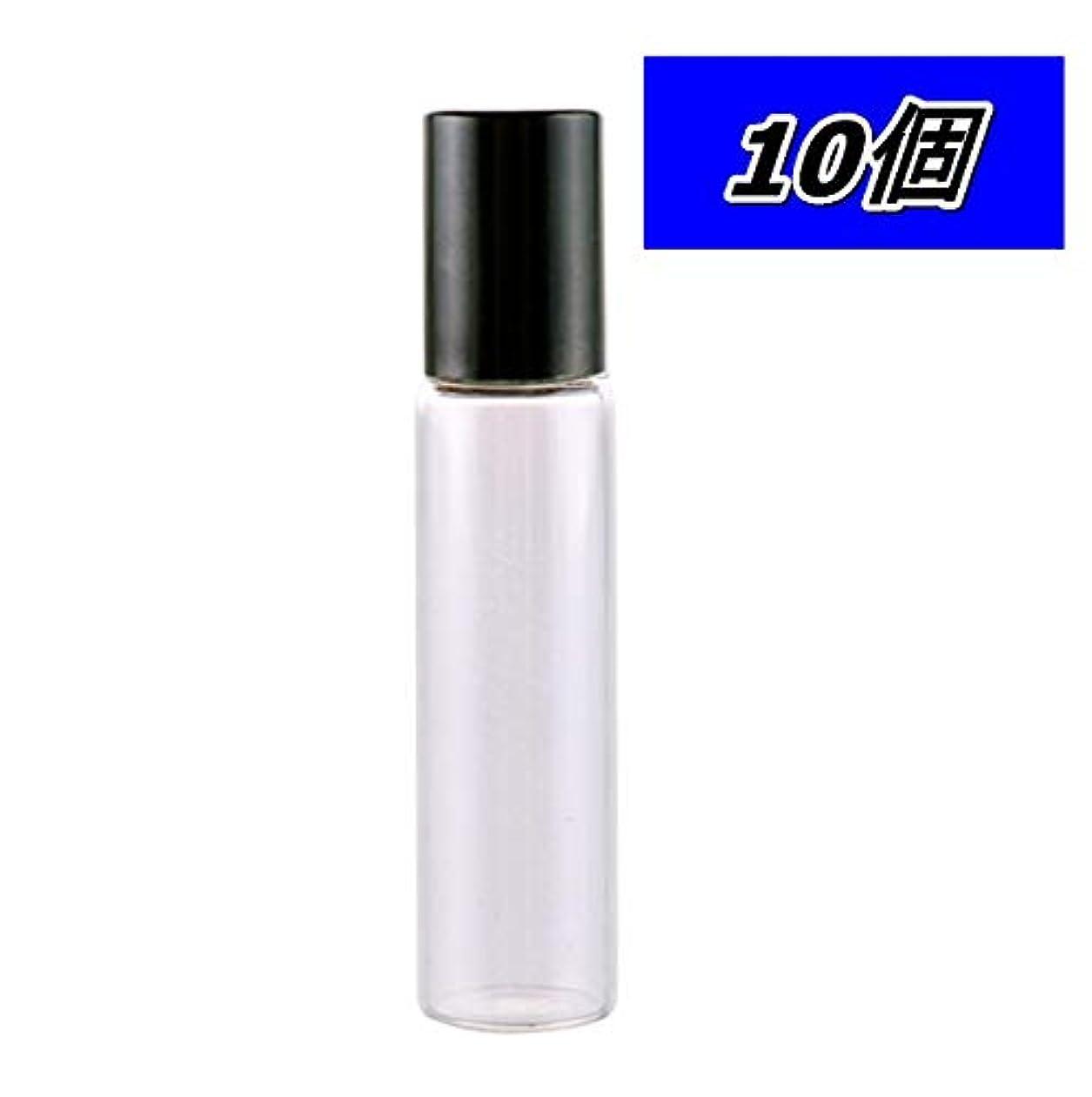 保全賢いエイズ[SP] ロールオンボトル 容器 アロマ ボトル ガラス 瓶 透明 クリア 香水 小分け 持ち運び 10ml 10本 セット
