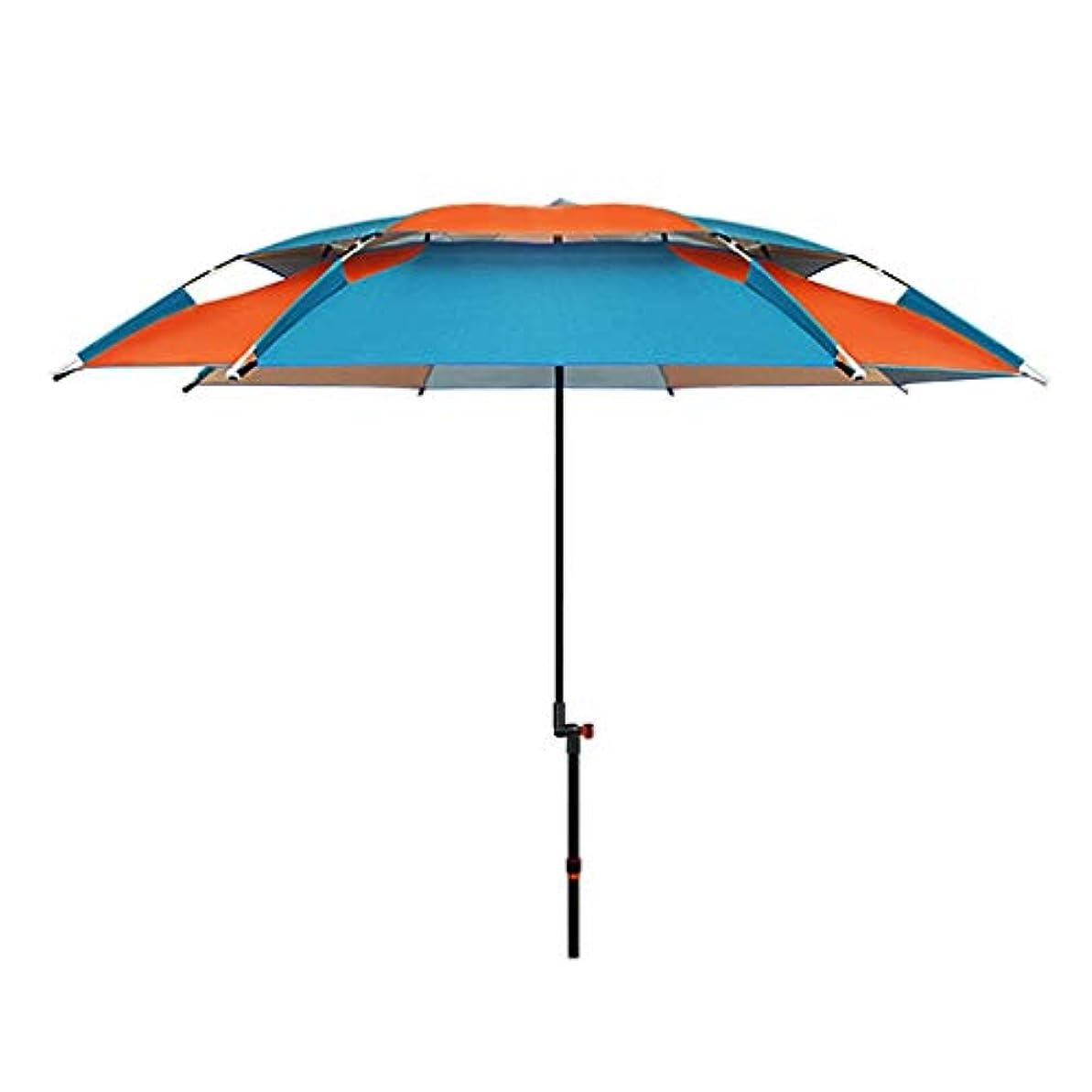 政治商人エンゲージメント日傘アルミ合金シルバーガム布日焼け止め雨折りたたみ傘屋外サンシェード傘 (サイズ さいず : H2.15m)