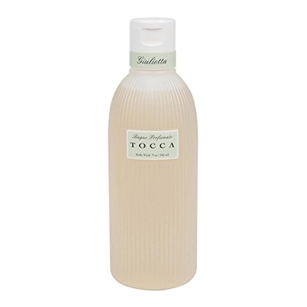 あなたのものドレス時間トッカ(TOCCA) ボディーケアウォッシュ ジュリエッタの香り 266ml(全身用洗浄料 ボディーソープ ピンクチューリップとグリーンアップルの爽やかで甘い香り) [並行輸入品]