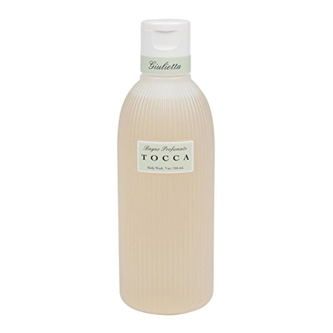 使役ハウジングインゲントッカ(TOCCA) ボディーケアウォッシュ ジュリエッタの香り  266ml(全身用洗浄料 ボディーソープ ピンクチューリップとグリーンアップルの爽やかで甘い香り)