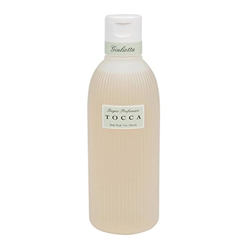 オフェンスジャンプ化学者トッカ(TOCCA) ボディーケアウォッシュ ジュリエッタの香り  266ml(全身用洗浄料 ボディーソープ ピンクチューリップとグリーンアップルの爽やかで甘い香り)