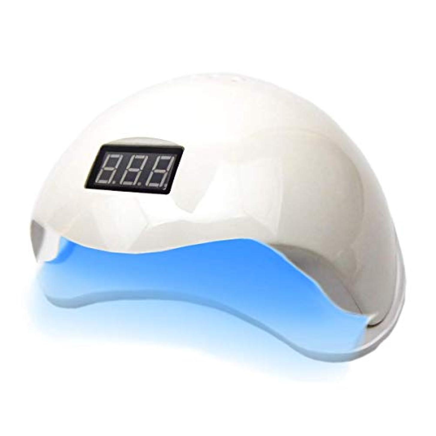 店員幸福単にLED UV ネイルライト 48W 低ヒート機能 自動感知センサー ジェルネイル レジン用