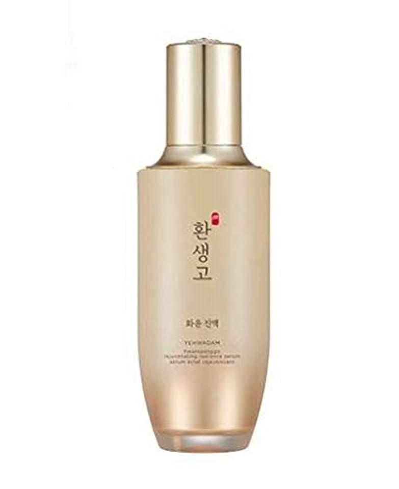 コスチュームおしゃれな折る[ザ?フェイスショップ] THE FACE SHOP [イェファダム 還生膏 華潤 津液セラム 45ml] (YEHWADAM Hwansaenggo Rejuvenating Radiance Serum 45ml)...