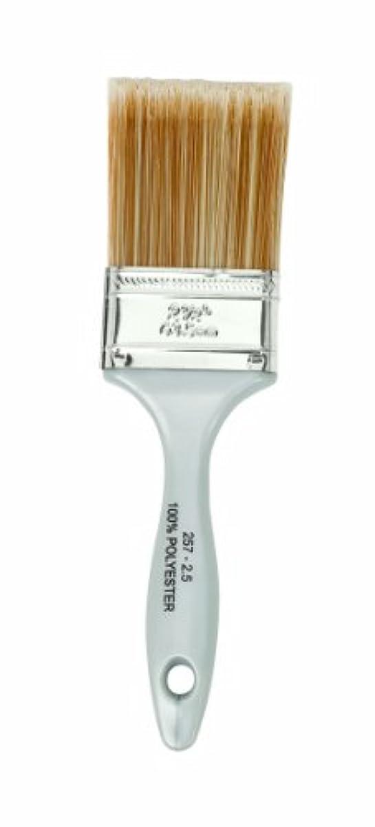 ビート掃除失望Magnolia Brush 257-1.5 Low Cost Paint Brush with Plastic Handle, Polyester Bristles, 1-1/2 Width (Case of 12) by Magnolia Brush