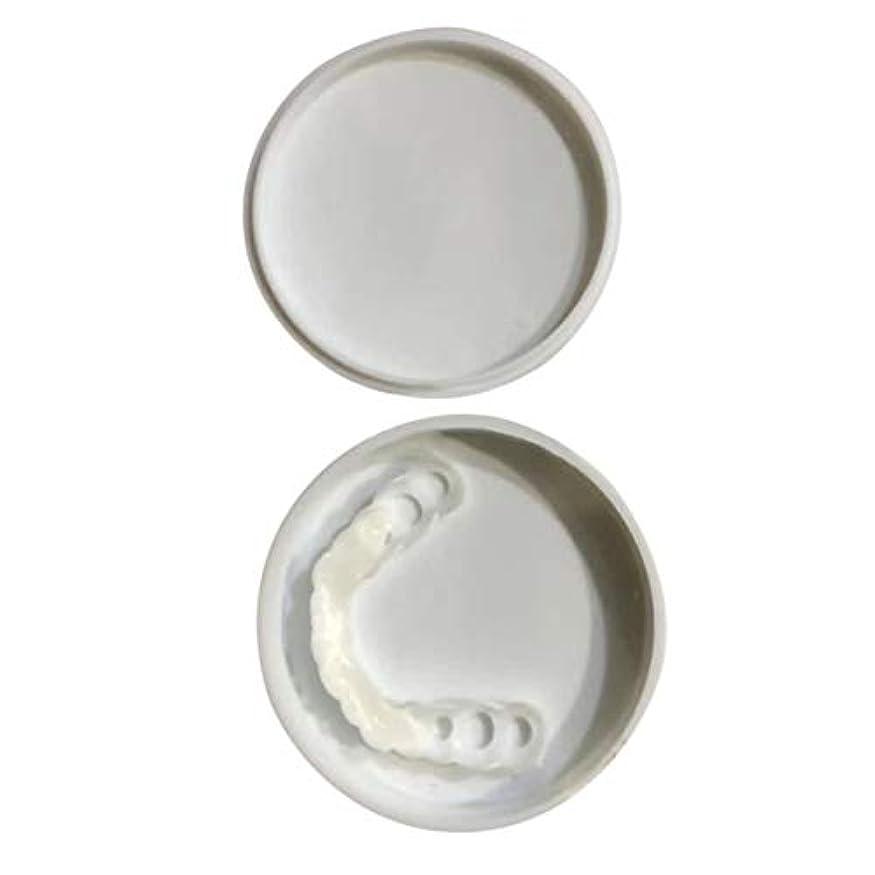 ピット半島防止快適なスナップオン男性女性歯インスタントパーフェクトスマイルコンフォートフィットフレックス歯フィットホワイトニング笑顔偽歯カバー - ホワイト