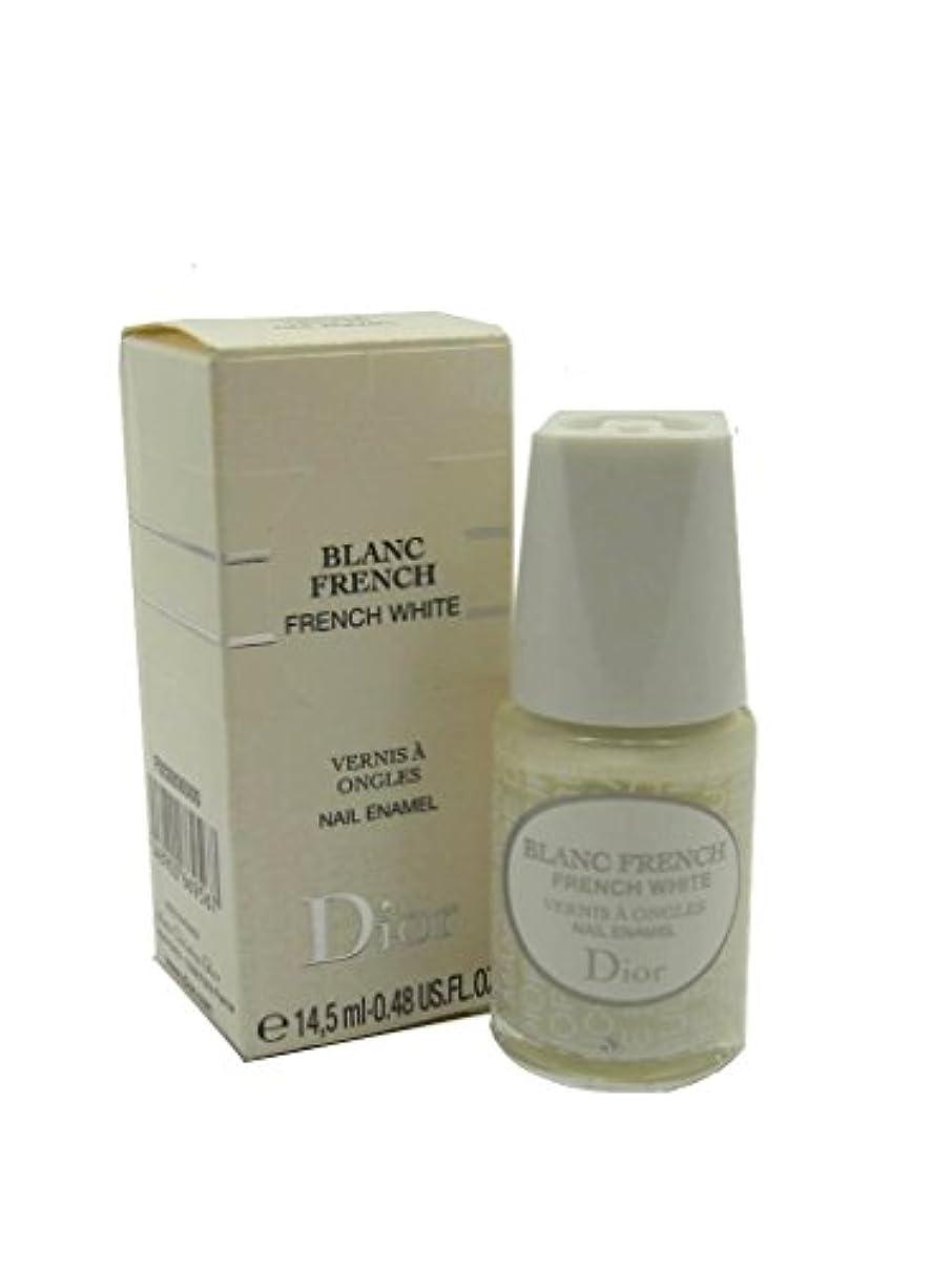 猫背エール巡礼者Dior Blanc French French White Nail Enamel(ディオール フレンチ ホワイト ネイル エナメル) [並行輸入品]