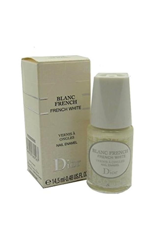 フック飛び込む言及するDior Blanc French French White Nail Enamel(ディオール フレンチ ホワイト ネイル エナメル) [並行輸入品]