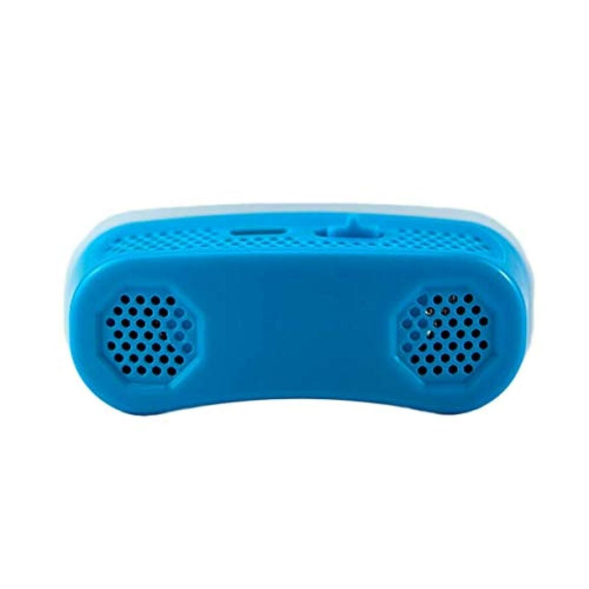 オーバードローファセット透けて見える睡眠時無呼吸停止いびき止め栓 - 青のためのマイクロCPAP抗いびき電子デバイス