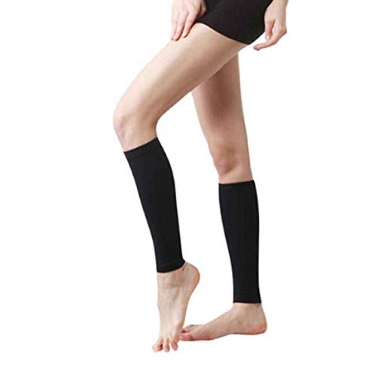 丈夫な男性女性プロの圧縮靴下通気性のある旅行活動看護師用シンススプリントフライトトラベル - ブラック