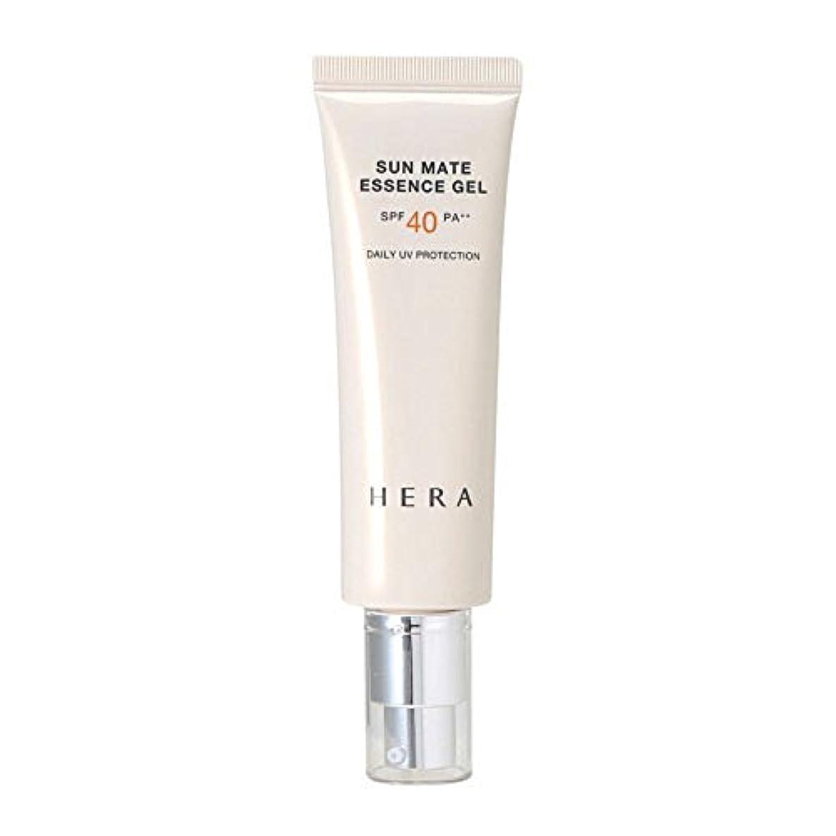 自発的怖い品種HERA(ヘラ) サンメイトエッセンスジェル(日焼け止め)SPF40PA++