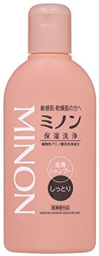 MINON(ミノン) 全身シャンプー しっとりタイプ 120mL 【医薬部外品】