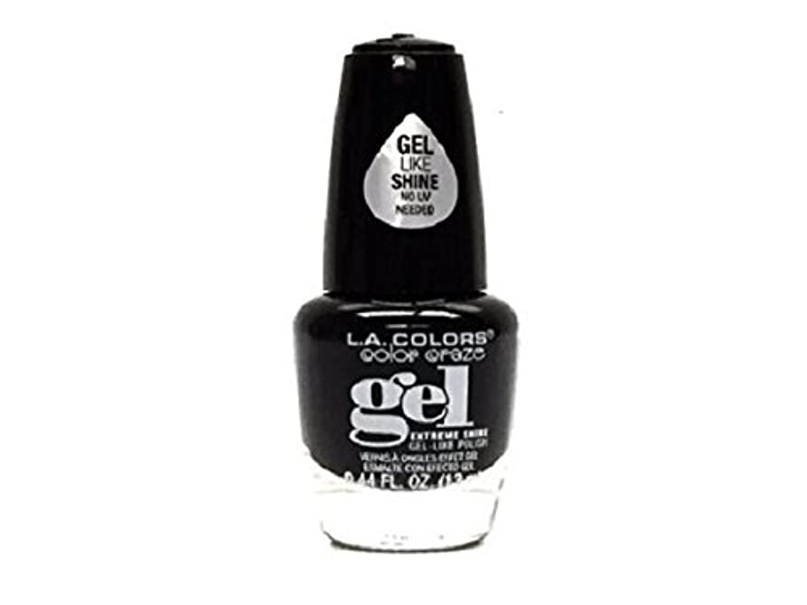 可塑性分布印をつけるLA Colors 美容化粧品21 Cnp755美容化粧品21