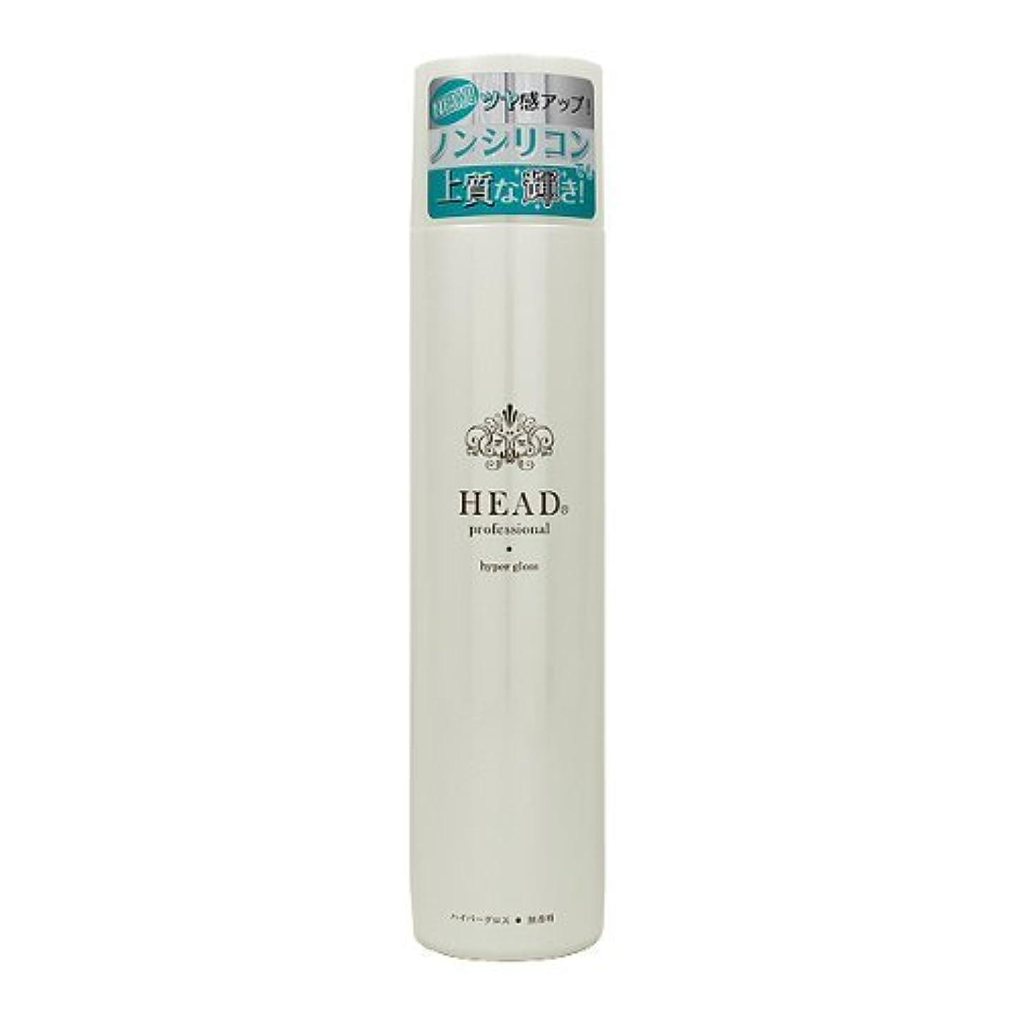 スツール哲学博士方法論HEAD プロフェッショナル ヘアスプレー ハイパーグロス 無香料 160g