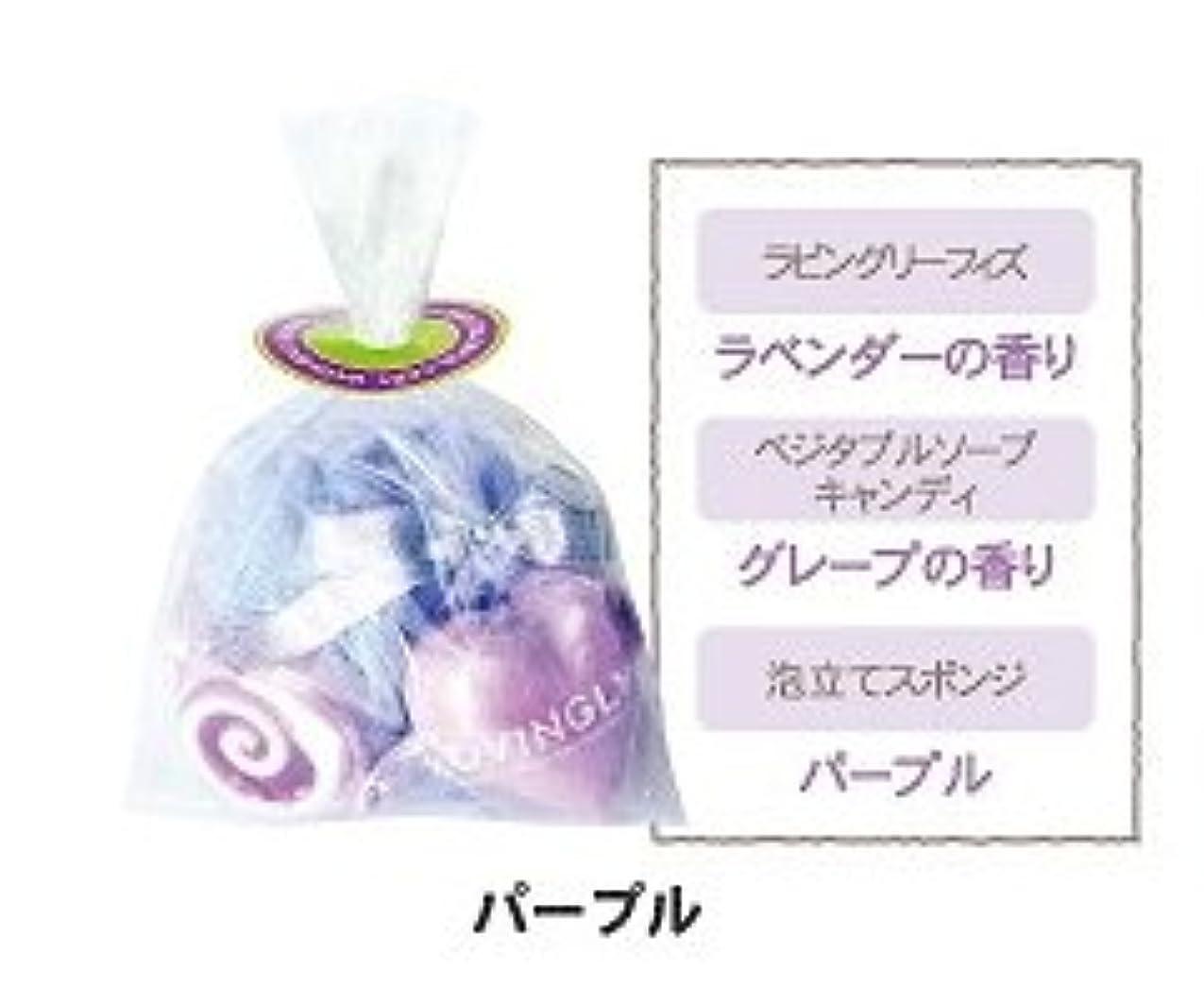 健康構成する触覚カラフルキャンディ バスバッグ パープル 12個セット