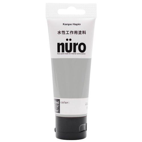 カンペハピオ ヌーロ(nuro) パールグレー 70ML