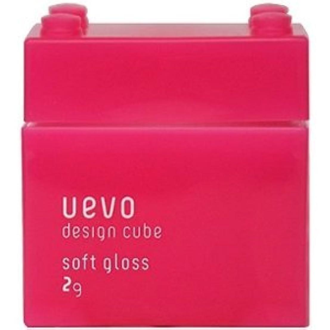 ベーコン荒らすどきどき【X2個セット】 デミ ウェーボ デザインキューブ ソフトグロス 80g soft gloss DEMI uevo design cube