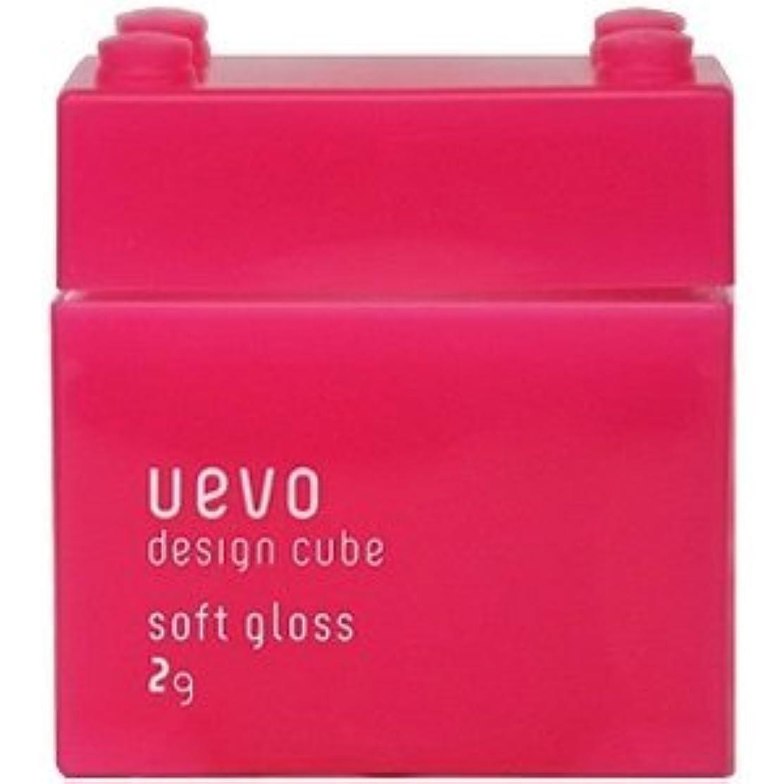 頭蓋骨緊張する太平洋諸島【X3個セット】 デミ ウェーボ デザインキューブ ソフトグロス 80g soft gloss DEMI uevo design cube