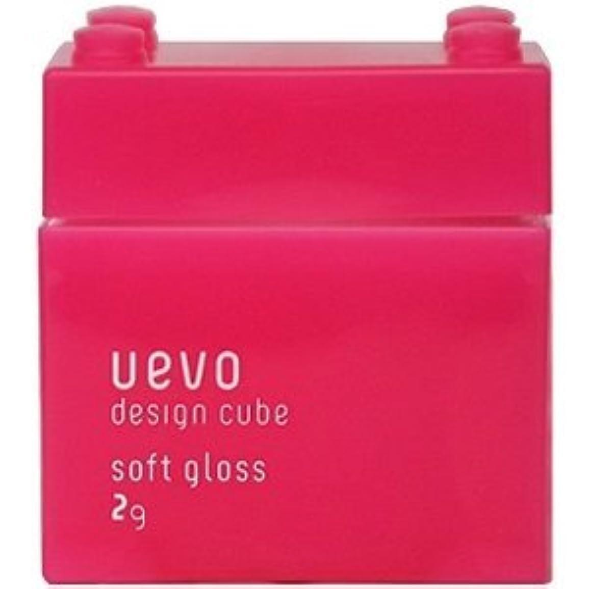 おなじみの拾う拒絶【X3個セット】 デミ ウェーボ デザインキューブ ソフトグロス 80g soft gloss DEMI uevo design cube
