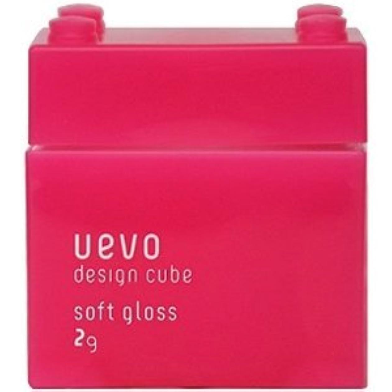 空気太鼓腹灰【X2個セット】 デミ ウェーボ デザインキューブ ソフトグロス 80g soft gloss DEMI uevo design cube