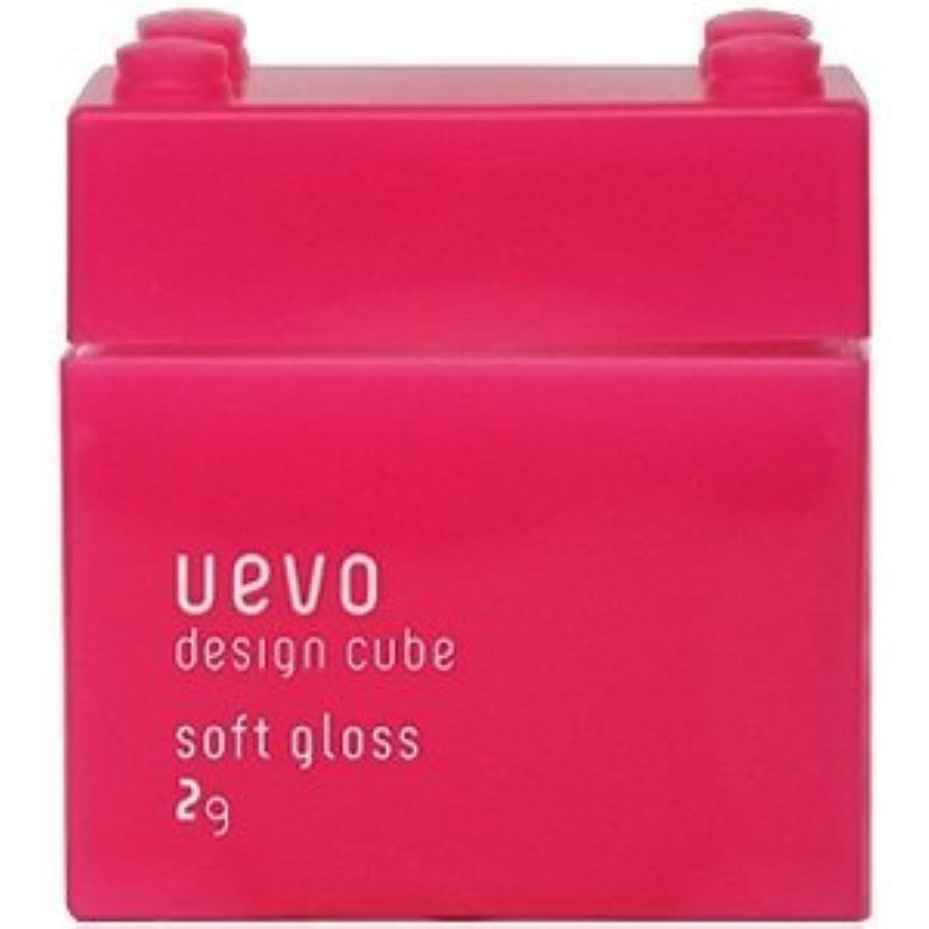 監査悩み追放【X2個セット】 デミ ウェーボ デザインキューブ ソフトグロス 80g soft gloss DEMI uevo design cube