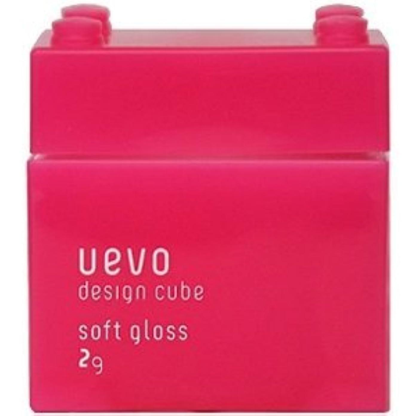 乏しい男らしさ劇的【X2個セット】 デミ ウェーボ デザインキューブ ソフトグロス 80g soft gloss DEMI uevo design cube