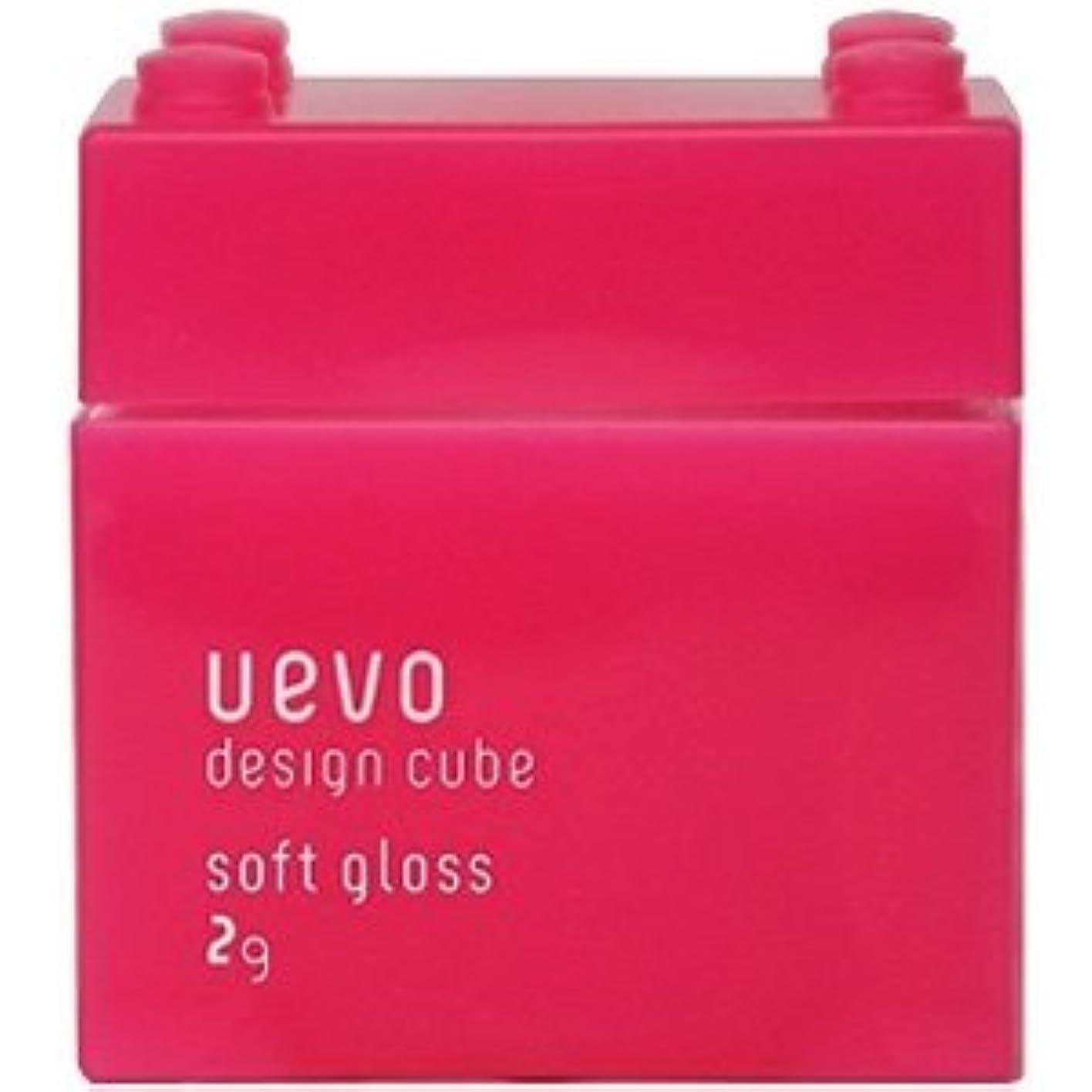 心からユーモア生産性【X2個セット】 デミ ウェーボ デザインキューブ ソフトグロス 80g soft gloss DEMI uevo design cube
