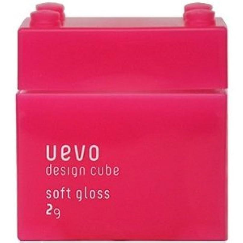 つかまえる攻撃的地殻【X2個セット】 デミ ウェーボ デザインキューブ ソフトグロス 80g soft gloss DEMI uevo design cube