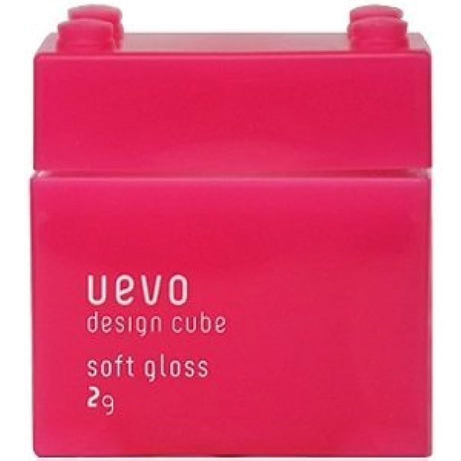 アセンブリレディ本部【X2個セット】 デミ ウェーボ デザインキューブ ソフトグロス 80g soft gloss DEMI uevo design cube