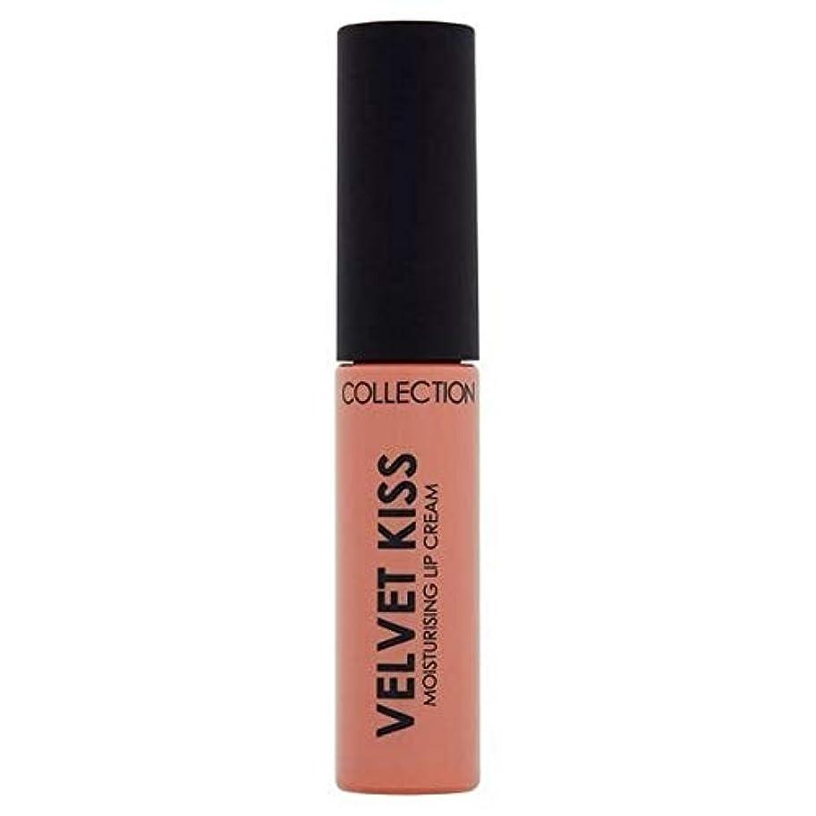 確立します取り除く適用済み[Collection ] コレクションベルベットキスリップクリームのDrmラマ - Collection Velvet Kiss Lip Cream Drm Llama [並行輸入品]