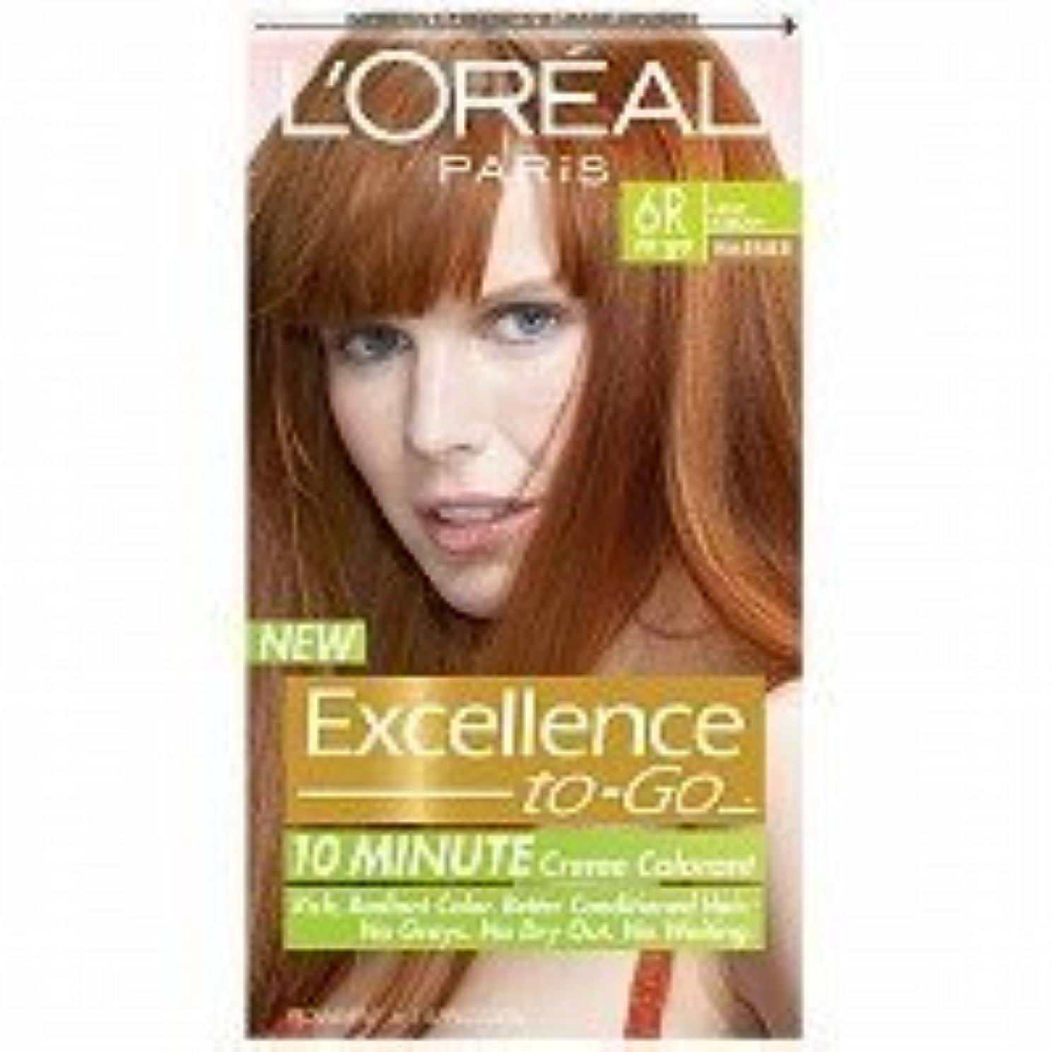 テスピアン気分が良い止まるL'Oreal Paris Excellence To-Go 10-Minute Cr?N?Nme Coloring, Light Auburn 6R by L'Oreal Paris Hair Color [並行輸入品]