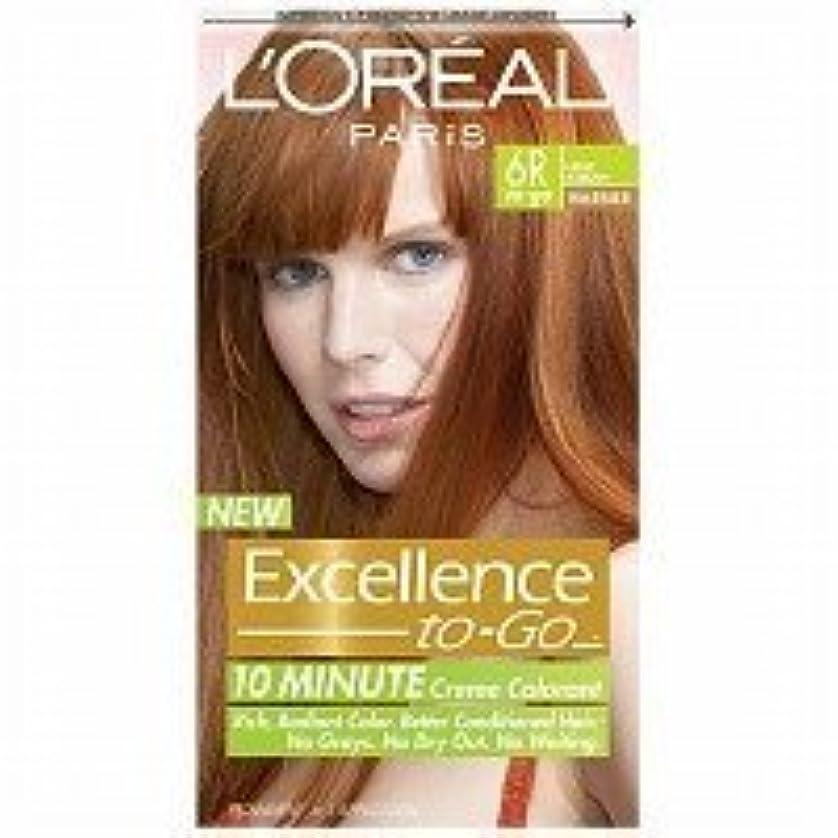 反逆試験測定可能L'Oreal Paris Excellence To-Go 10-Minute Cr?N?Nme Coloring, Light Auburn 6R by L'Oreal Paris Hair Color [並行輸入品]
