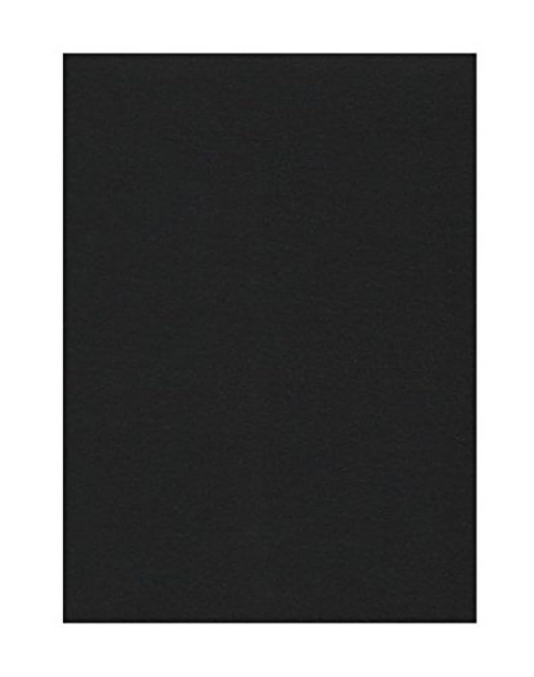 余裕があるシャツ前弘梅堂 書道下敷き 半紙 美濃判(28×38cm) 毛氈 もうせん 黒2mm
