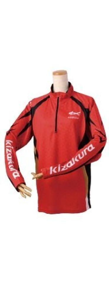 キザクラ(kizakura) Kz ジップアップシャツ 08433 レッド S