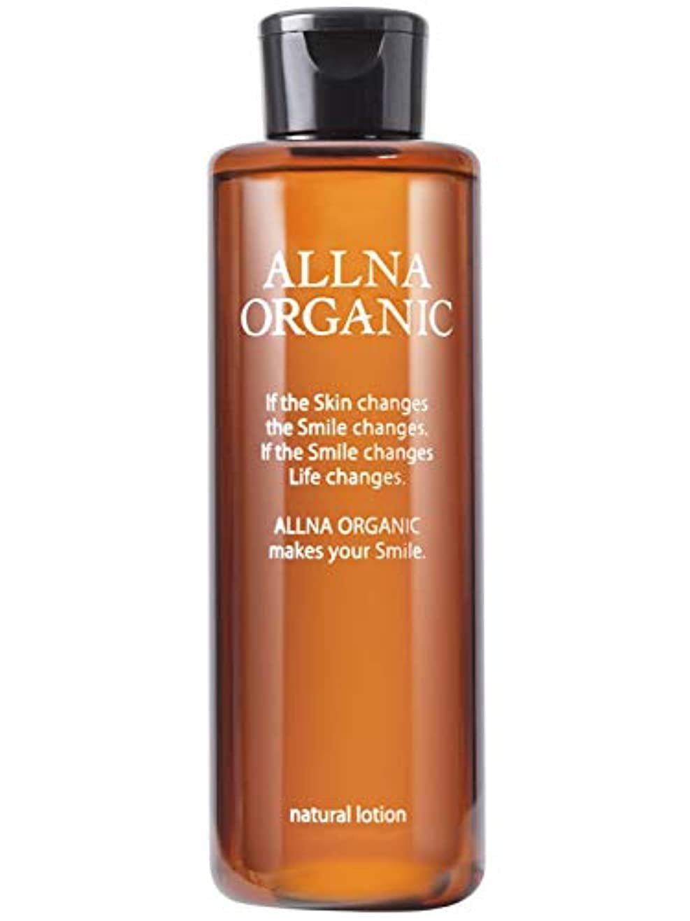 ミニパトロール維持オルナ オーガニック 化粧水 「 保湿 乾燥 かさつき 用」「 コラーゲン ビタミンC誘導体 ヒアルロン酸 セラミド 配合」200ml