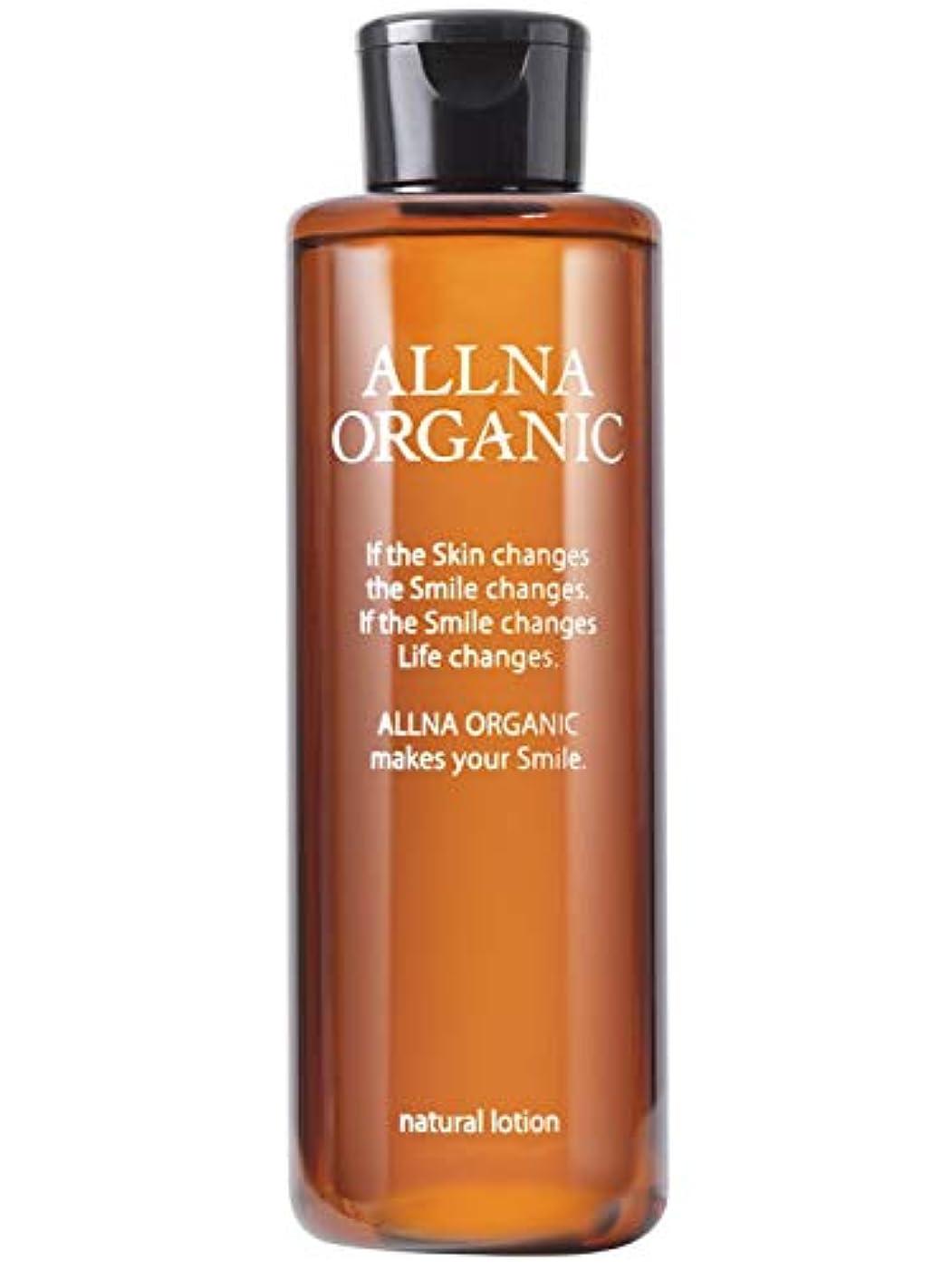 ロケーション回路全部オルナ オーガニック 化粧水 「 保湿 乾燥 かさつき 用」「 コラーゲン ビタミンC誘導体 ヒアルロン酸 セラミド 配合」200ml