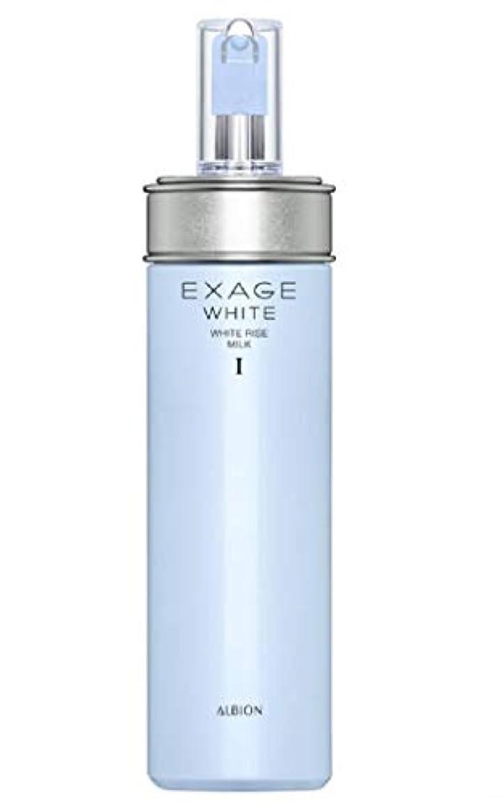 振り返るまで確かにアルビオン(ALBION) ホワイトライズ ミルク I 200g <3月18日新発売商品>