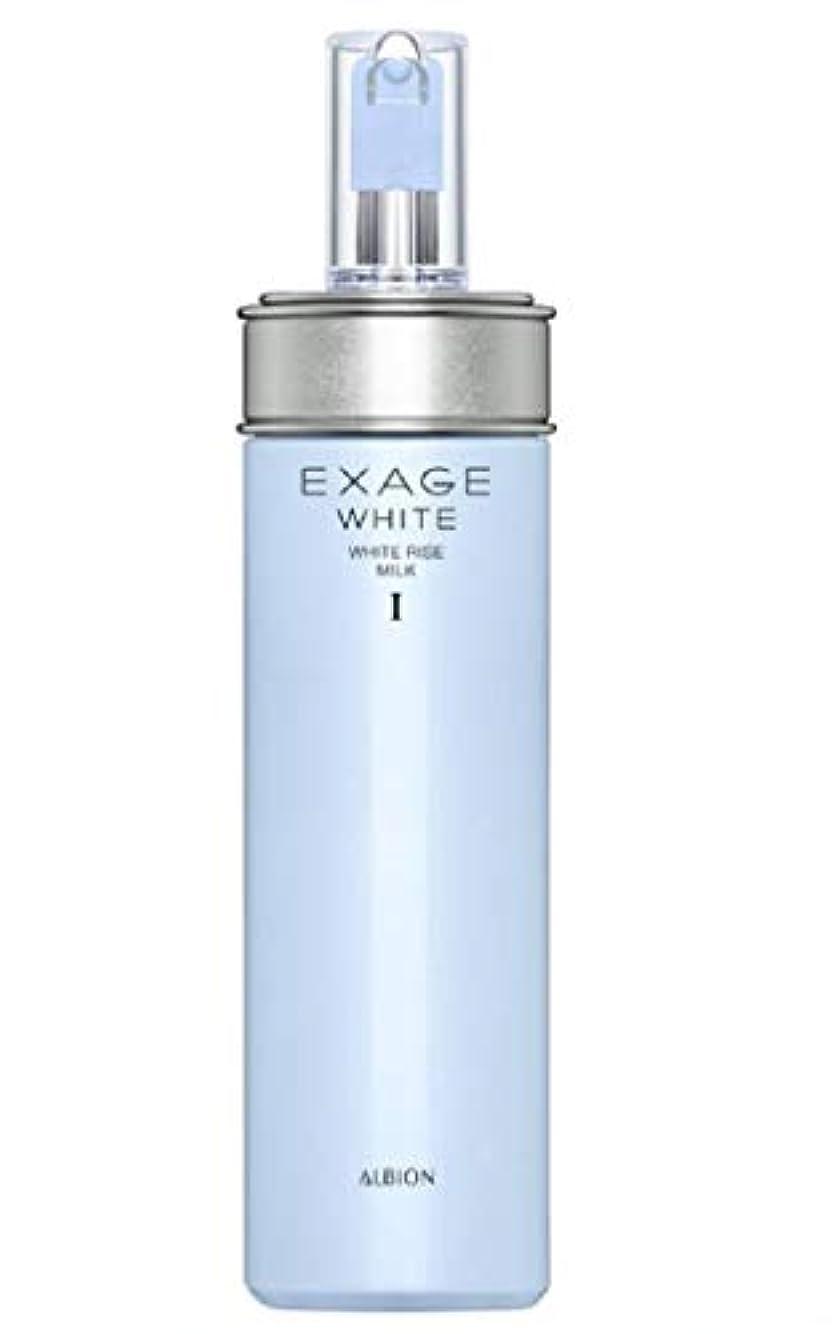 ランプ海藻滞在アルビオン(ALBION) ホワイトライズ ミルク I 200g <3月18日新発売商品>