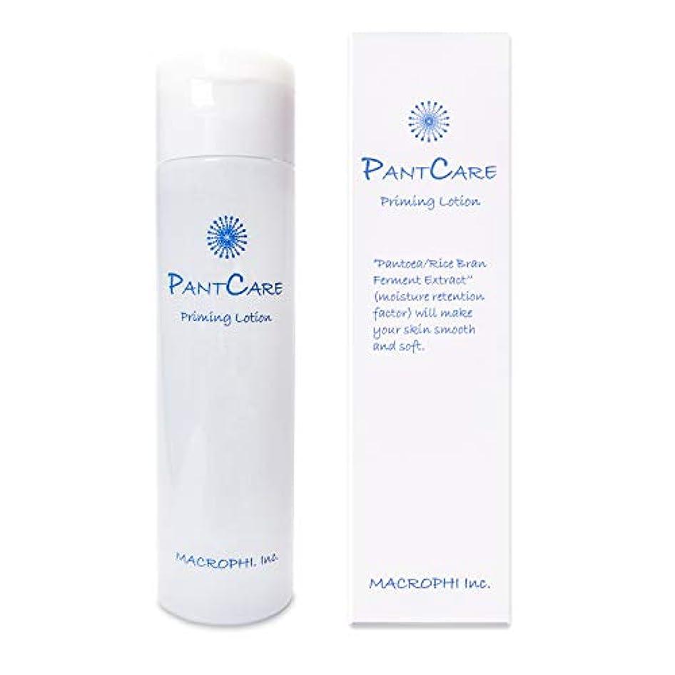 描写余分なスタイルLPS 「パントケア プライミングローション」 (120ml) リポポリサッカライド配合 化粧水 (マクロ元気 シリーズ)