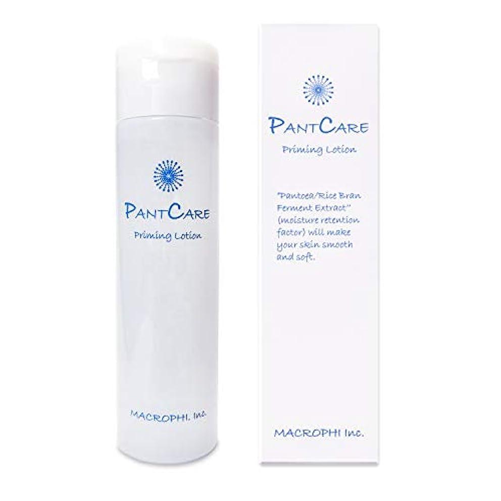 説得力のあるバラバラにするルーフLPS 「パントケア プライミングローション」 (120ml) リポポリサッカライド配合 化粧水 (マクロ元気 シリーズ)